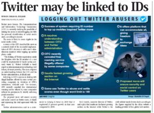 Arab News. 30 March 13