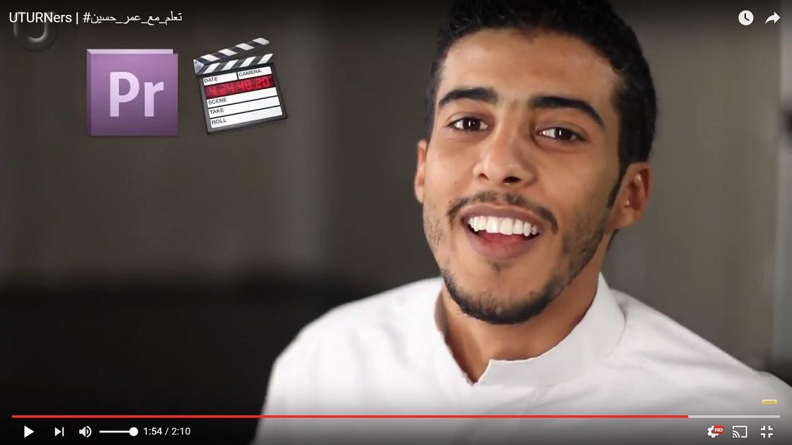 Saudi plans to regulate Youtube